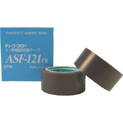 (保護テープ)チューコーフロー フッ素樹脂粘着テープ 0.23−10×100 ASF121FR-23X100