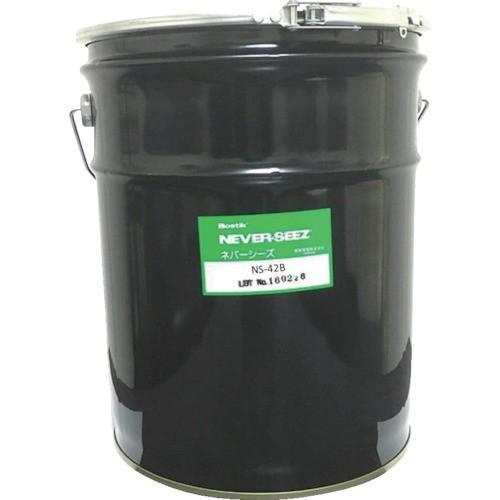 (直送品 代引き不可)(焼付防止潤滑剤)ネバーシーズ 標準グレード 19.07KG NS42B
