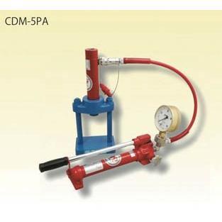 直送品 代引き不可(油圧プレス)RIKEN ミニプレスセット(手動式) CDM-5PA