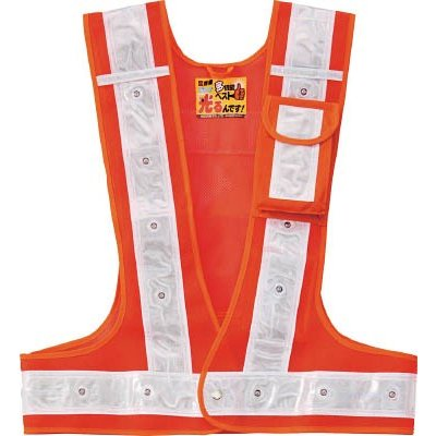 (安全ベスト)緑十字 多機能LED安全ベスト 橙/緑発光/白反射 フリーサイズ メッシュ生地 238100