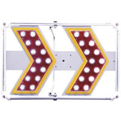 (標示スタンド)仙台銘板 軽量型矢印板 LIGHT H400×W600mm 白LED 3093100