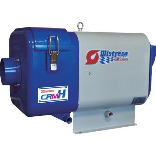 (直送品 代引き不可)(オイルミスト除去装置)昭和 オイルミストコレクター マルチシリーズ ミストレーサ CRMタイプ CRMH07S11