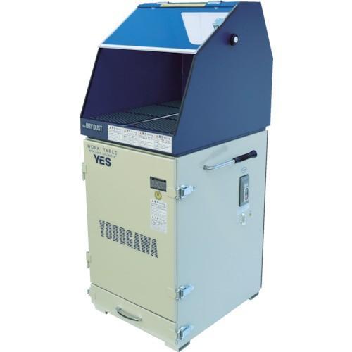 (直送品 代引き不可)(集じん機)淀川電機 集塵装置付作業台(鉄製フード・スリム仕様) YES40VDB