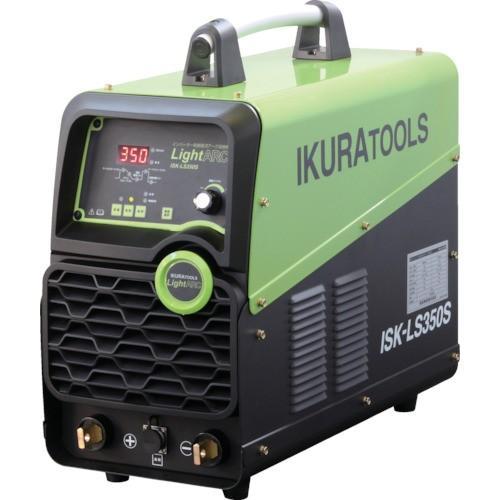 (電気溶接機)育良 ライトアークISK−LS350S(40061) ISKLS350S