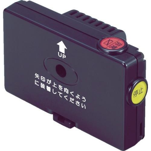 (直送品 代引き不可)(警報器)竹中 倒れコール送信機 EXHTK12
