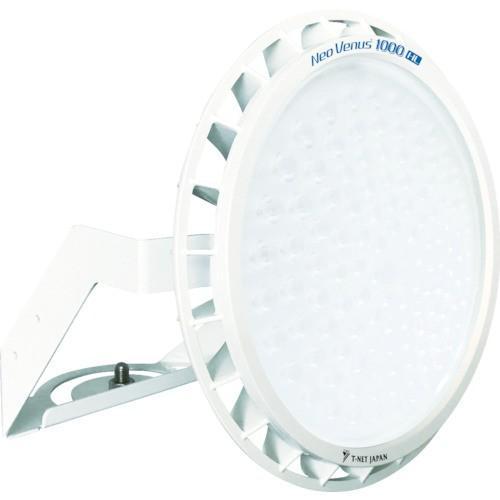 (直送品 代引き不可)(照明器具)T−NET NT1000 投光器型 レンズ可変仕様 電源外付 30° 昼白色 NT1000NLSFA30