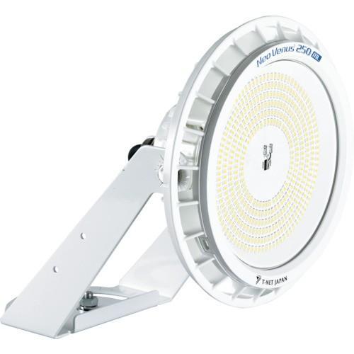 (照明器具)T−NET NT250 投光器型(Aタイプ)ミドル 電源外付 クリアカバー 昼白 NT250NMSFAC