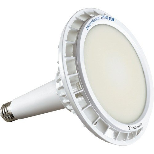 (照明器具)T−NET NT250 ソケット型 ミドルレンジ 電源外付 フロストカバー 昼白 NT250NMSSF