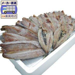 沼津干物 訳あり干物セット[13枚以上] uocha