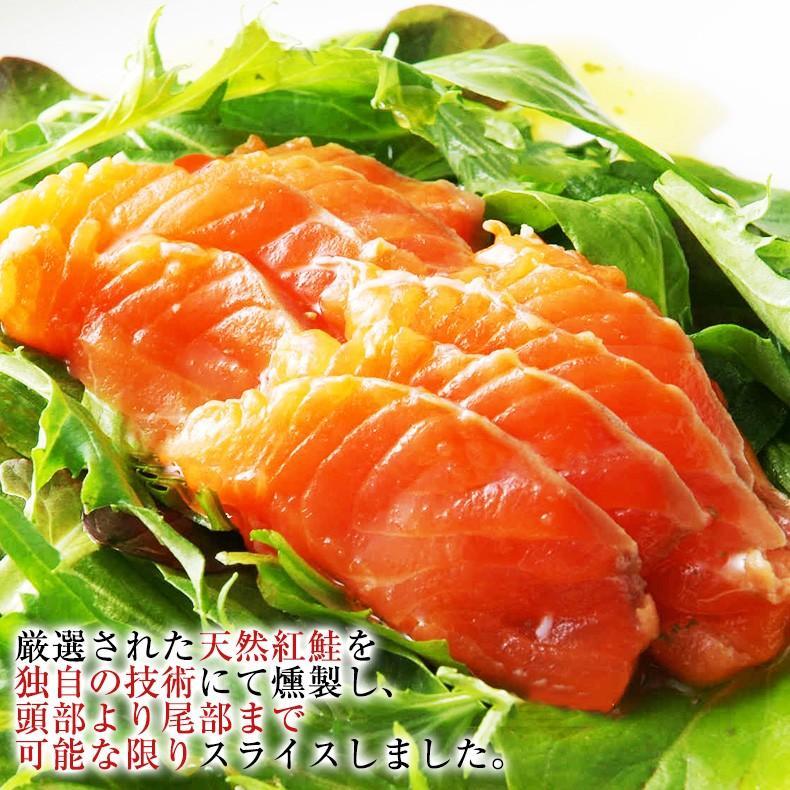 スモークサーモン 切り落とし 天然 紅鮭 500g uoko-ec 02