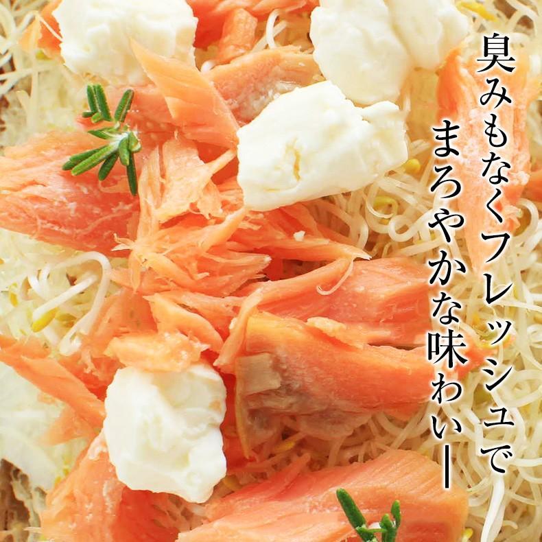 スモークサーモン 切り落とし 天然 紅鮭 500g uoko-ec 04