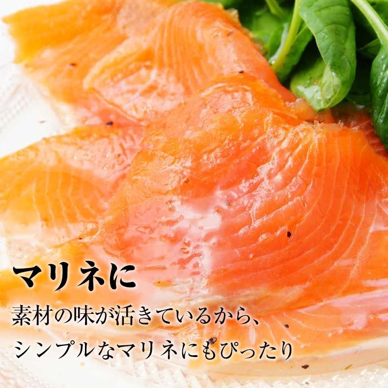 スモークサーモン 切り落とし 天然 紅鮭 500g uoko-ec 06