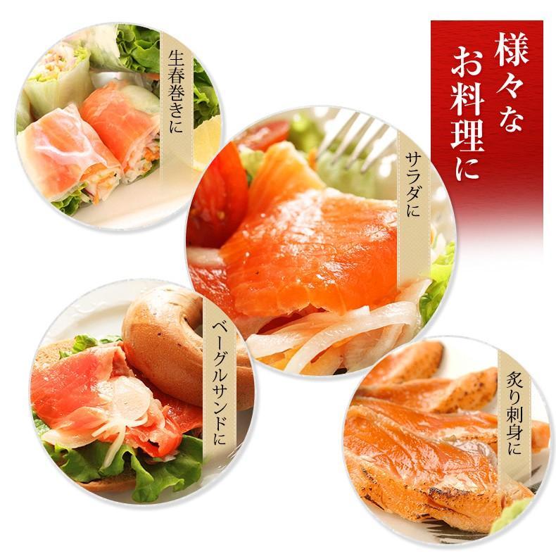 スモークサーモン 切り落とし 天然 紅鮭 500g uoko-ec 08