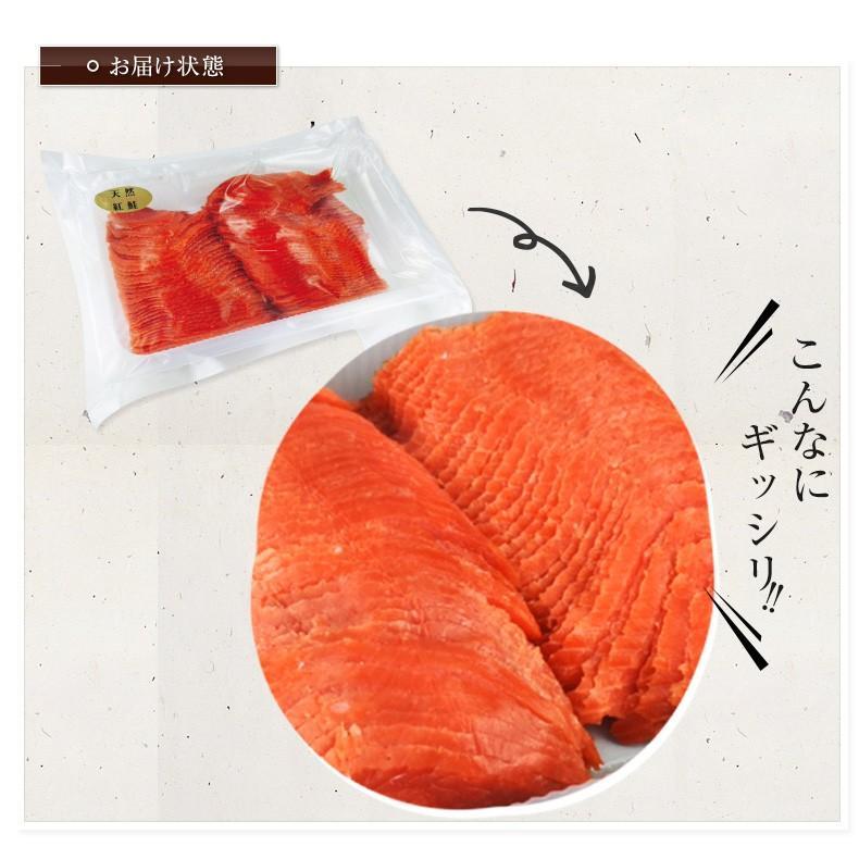 スモークサーモン 切り落とし 天然 紅鮭 500g uoko-ec 09