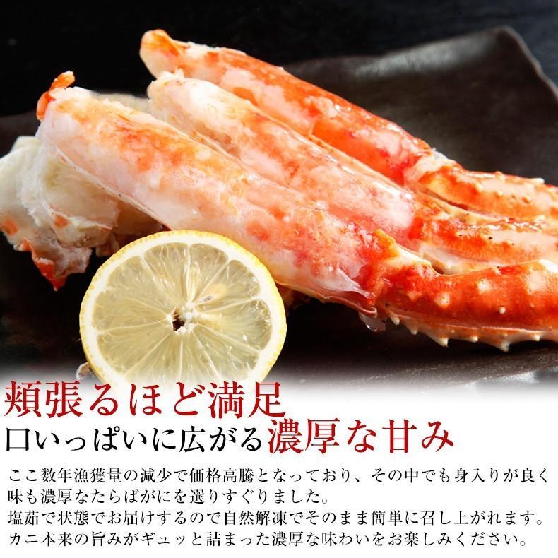 タラバガニ ボイル 5Lサイズ 1kg 肩 たらばがに 冷凍 ギフト かに カニ お取り寄せグルメ 海鮮 2~3人前|uoko-ec|03