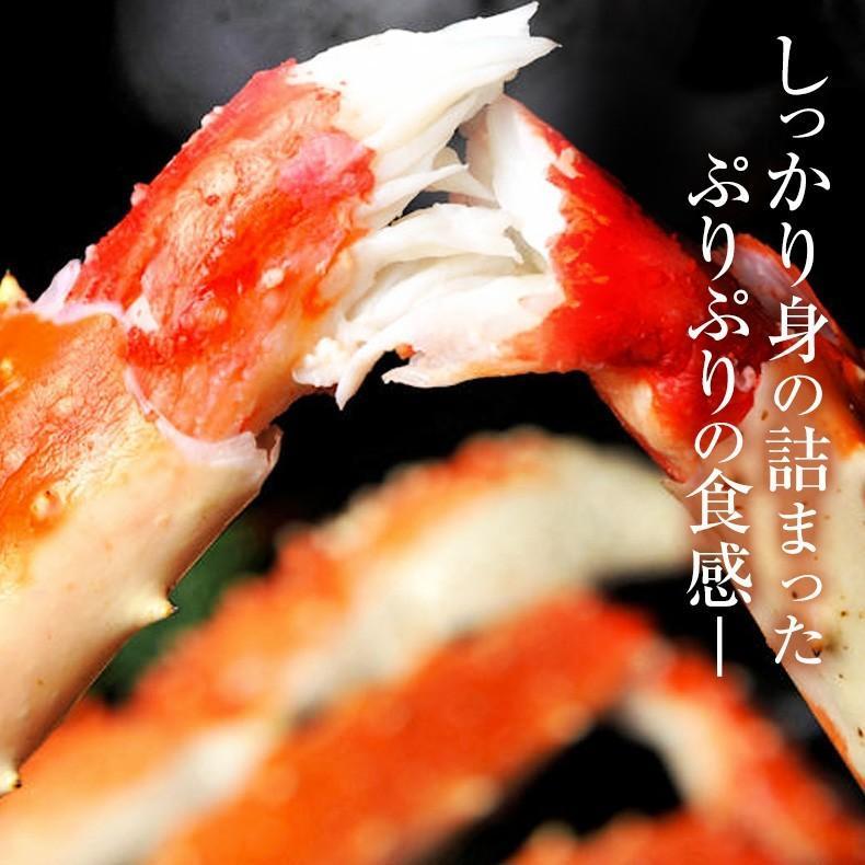 タラバガニ ボイル 5Lサイズ 1kg 肩 たらばがに 冷凍 ギフト かに カニ お取り寄せグルメ 海鮮 2~3人前|uoko-ec|04