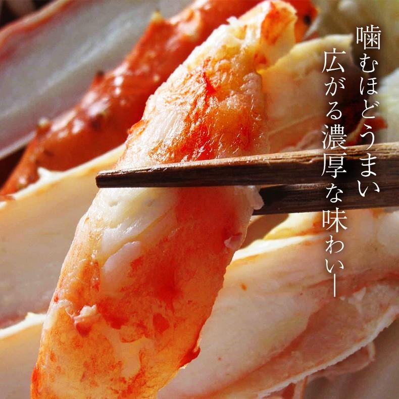タラバガニ ボイル 5Lサイズ 1kg 肩 たらばがに 冷凍 ギフト かに カニ お取り寄せグルメ 海鮮 2~3人前|uoko-ec|05