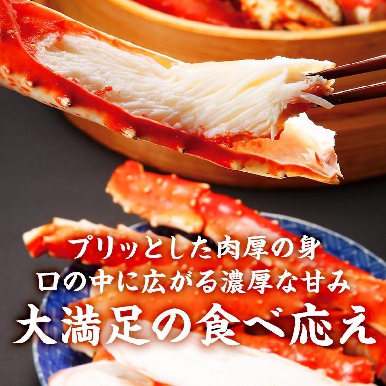 タラバガニ ボイル 5Lサイズ 1kg 肩 たらばがに 冷凍 ギフト かに カニ お取り寄せグルメ 海鮮 2~3人前|uoko-ec|07