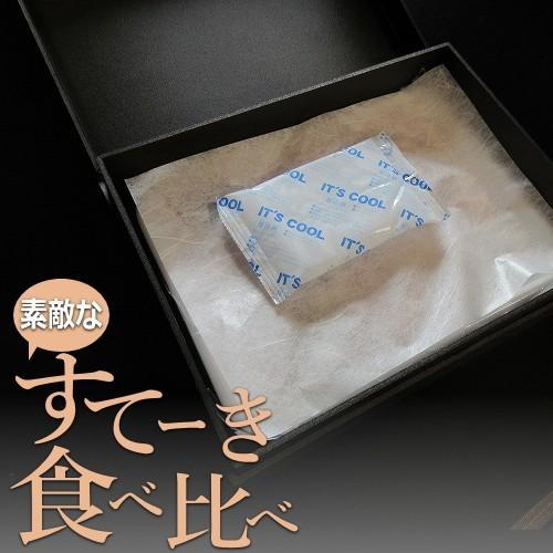 ギフト 和牛 素敵なステーキ食べ比べ 仙台牛サーロインステーキ&日高見牛サーロインステーキ 各200g×2=計800g|uoryu|11