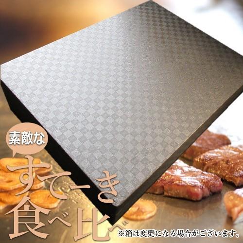 ギフト 和牛 素敵なステーキ食べ比べ 仙台牛サーロインステーキ&日高見牛サーロインステーキ 各200g×2=計800g|uoryu|12