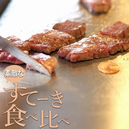 ギフト 和牛 素敵なステーキ食べ比べ 仙台牛サーロインステーキ&日高見牛サーロインステーキ 各200g×2=計800g|uoryu|13