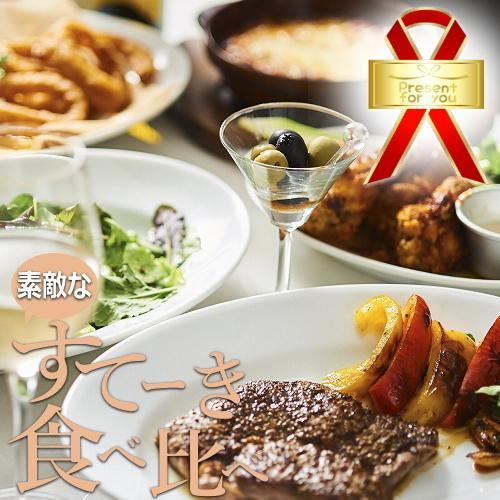 ギフト 和牛 素敵なステーキ食べ比べ 仙台牛サーロインステーキ&日高見牛サーロインステーキ 各200g×2=計800g|uoryu|15