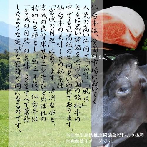 ギフト 和牛 素敵なステーキ食べ比べ 仙台牛サーロインステーキ&日高見牛サーロインステーキ 各200g×2=計800g|uoryu|04