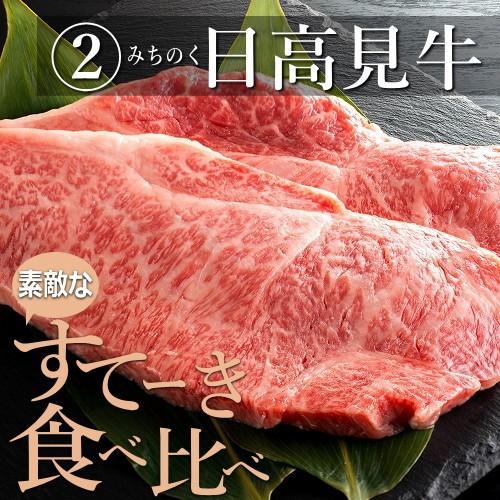 ギフト 和牛 素敵なステーキ食べ比べ 仙台牛サーロインステーキ&日高見牛サーロインステーキ 各200g×2=計800g|uoryu|05