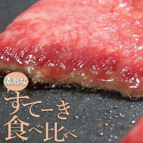ギフト 和牛 素敵なステーキ食べ比べ 仙台牛サーロインステーキ&日高見牛サーロインステーキ 各200g×2=計800g|uoryu|07