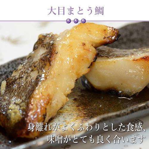 高級 魚 西京漬け ギフト ぎんだらほか 全6種詰め合わせ 送料無料 吟醤漬 [瑞] 内祝|uoryu|11