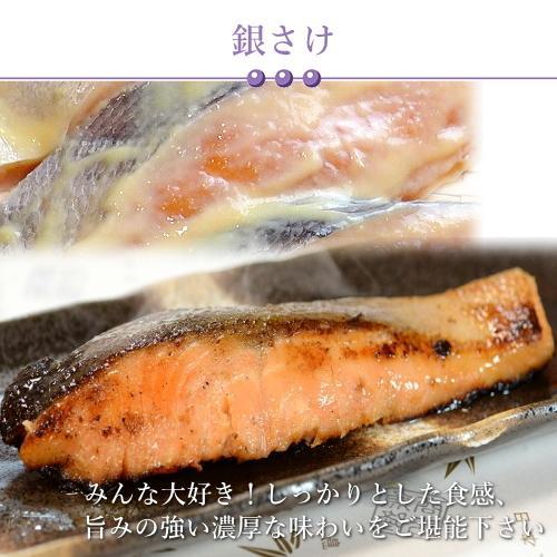 高級 魚 西京漬け ギフト ぎんだらほか 全6種詰め合わせ 送料無料 吟醤漬 [瑞] 内祝|uoryu|10