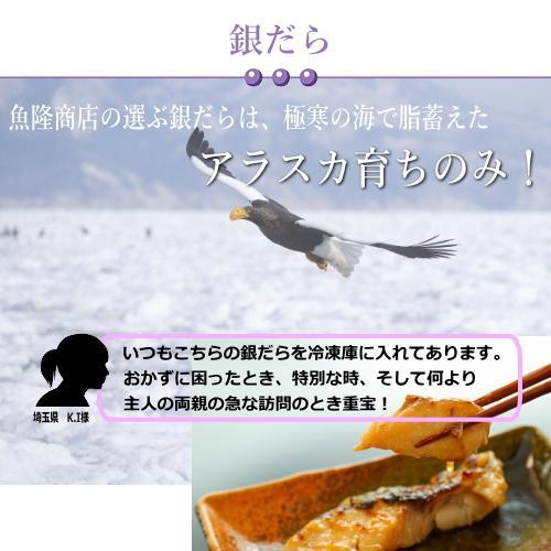 ギフト 魚 高級西京漬け 銀だら・金目鯛 ギフト 送料無料 吟醤漬詰め合わせ お取り寄せ|uoryu|06