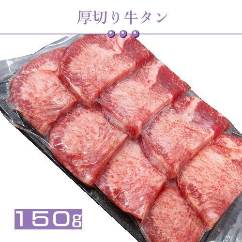 高級西京漬け ギフト 送料無料 味噌漬け 銀だらと牛タン 吟醤漬と厚切り牛たんセット s-025|uoryu|11