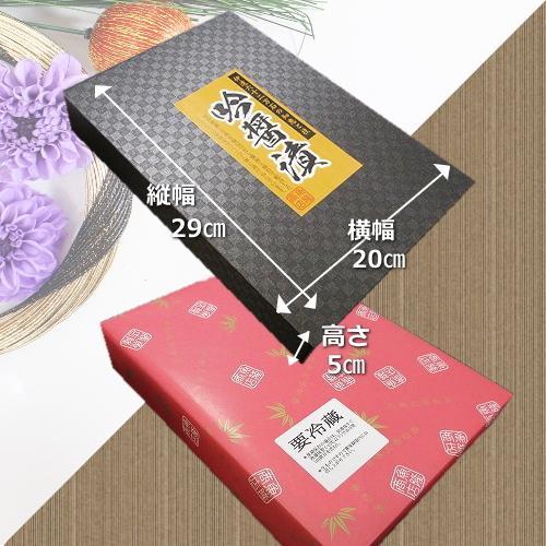 高級西京漬け ギフト 送料無料 味噌漬け 銀だらと牛タン 吟醤漬と厚切り牛たんセット s-025|uoryu|18