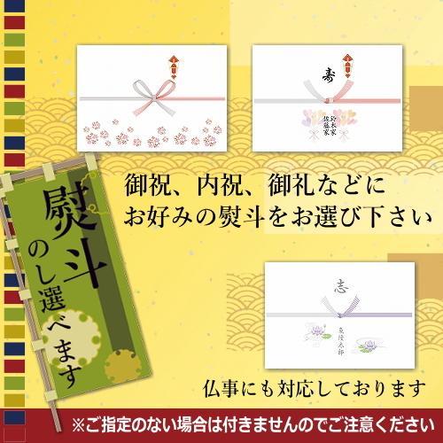 高級西京漬け ギフト 送料無料 味噌漬け 銀だらと牛タン 吟醤漬と厚切り牛たんセット s-025|uoryu|19