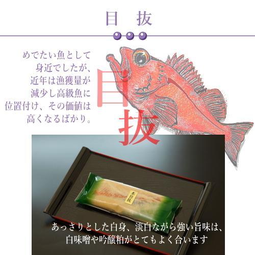 高級西京漬け ギフト 送料無料 味噌漬け 銀だらと牛タン 吟醤漬と厚切り牛たんセット s-025|uoryu|07