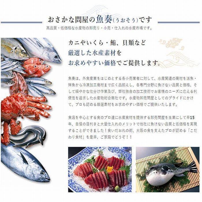 かに カニ 蟹 ずわいがに ズワイガニ カニしゃぶ 用 かに ポーション 1kg (500g×2P) 40本入り 生食 OK 送料無料 歳暮 uosou 06
