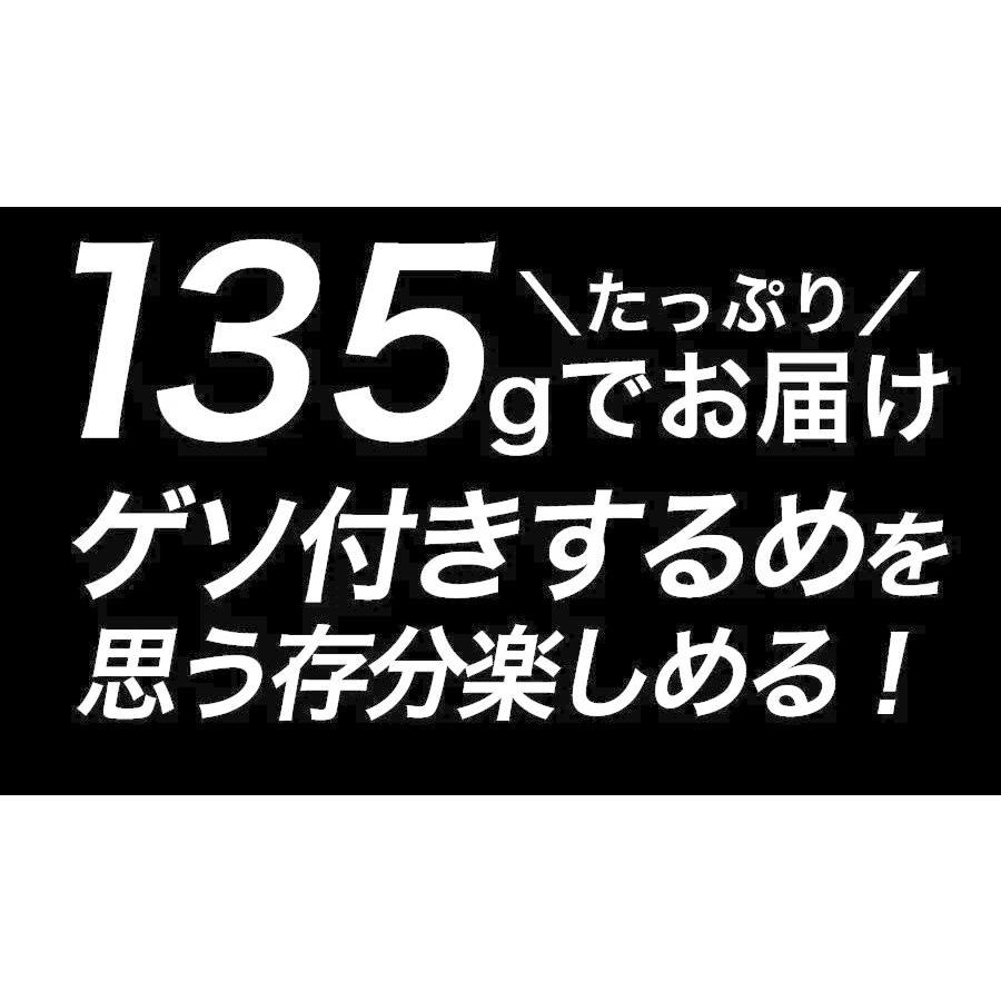 するめ スルメ あたりめ 北海道産 無添加 約135g ゲソ付 送料無料 メール便 ポッキリ 在宅 おつまみ 父の日 在宅応援  ギフト 家飲み|uosou|12