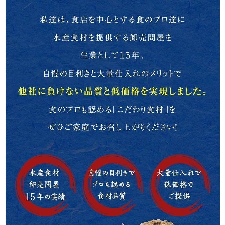 するめ スルメ あたりめ 北海道産 無添加 約135g ゲソ付 送料無料 メール便 ポッキリ 在宅 おつまみ 父の日 在宅応援  ギフト 家飲み|uosou|14