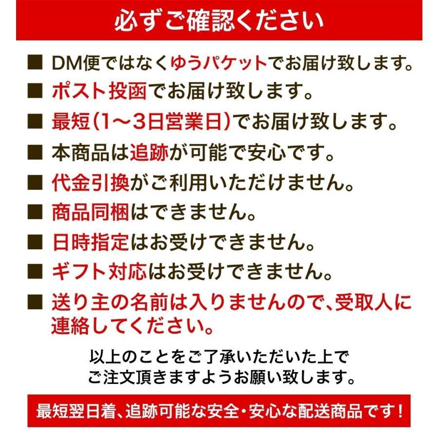 するめ スルメ あたりめ 北海道産 無添加 約135g ゲソ付 送料無料 メール便 ポッキリ 在宅 おつまみ 父の日 在宅応援  ギフト 家飲み|uosou|18