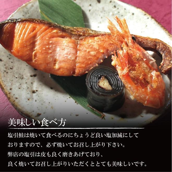 新潟 村上 名産 塩引き鮭 切身 大切100g×10切 お祝い お礼 ギフト|uoya|03