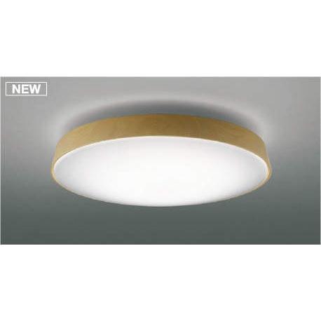 コイズミ KOIZUMI 照明 照明 照明 住宅用 シーリングライト【AH48976L】[新品] c4f