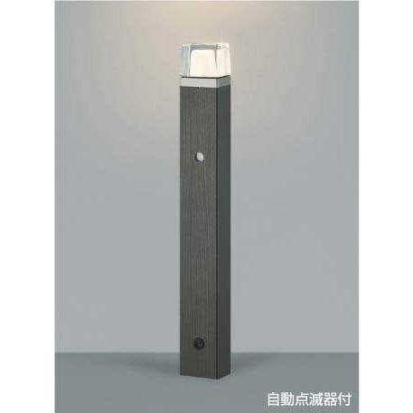 コイズミ照明 KOIZUMI 住宅用 住宅用 住宅用 エクステリアライト【AU42283L】[新品] 7c9