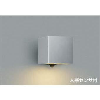 コイズミ照明 KOIZUMI 住宅用 エクステリアライト【AU42363L】[新品]