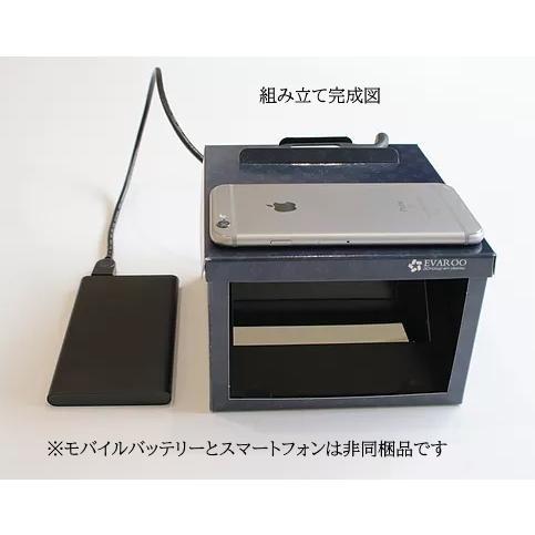 EVAROO  3Dホログラムディスプレイ ZT7(スマートモデル) プロ仕様の本格設計モデル 日本製 小型 軽量 コンパクト 即日発送可|up-on|02