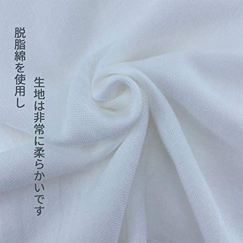 Hanyuu 10枚 (幅40cm 長さ75cm) ニット生地 綿 マスク用 蛍光剤なし ガーゼ生地 不織布 (白い Medium) up-to-date 02