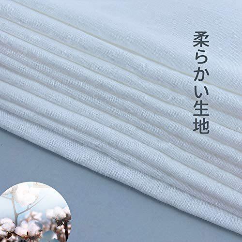 Hanyuu 10枚 (幅40cm 長さ75cm) ニット生地 綿 マスク用 蛍光剤なし ガーゼ生地 不織布 (白い Medium) up-to-date 03