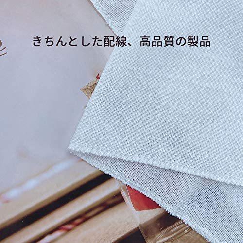 Hanyuu 10枚 (幅40cm 長さ75cm) ニット生地 綿 マスク用 蛍光剤なし ガーゼ生地 不織布 (白い Medium) up-to-date 04