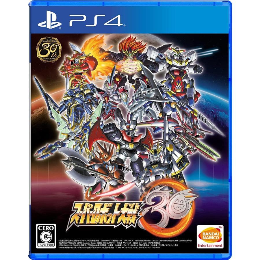 【2021年10月28日発売】PS4 スーパーロボット大戦30【早期購入封入特典】各種ミッションがダウンロードできる特典コード updra