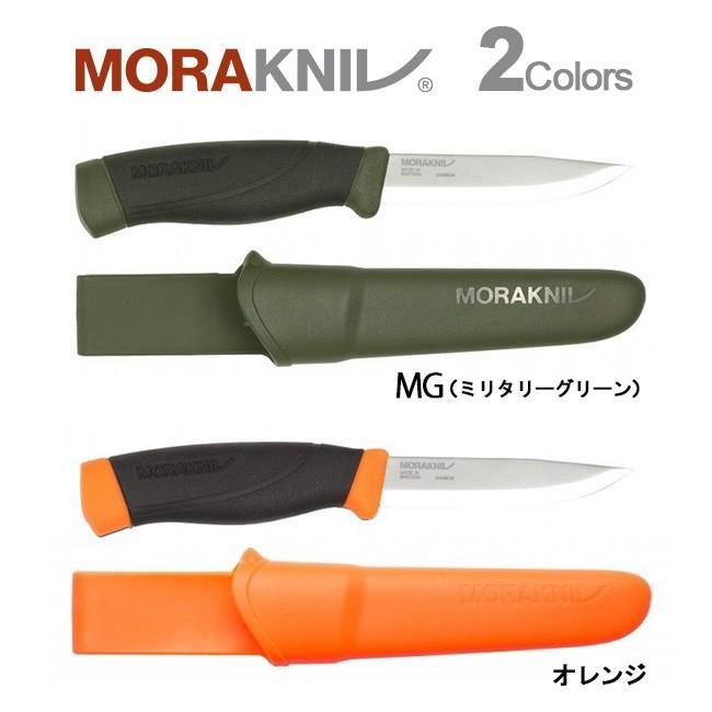 Morakniv Companion Heavy Duty モーラナイフ コンパニオン ヘビーデューティ|upi-outdoorproducts|02